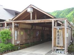 09_fujinoonsen