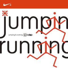 Nikeidep_jump_300