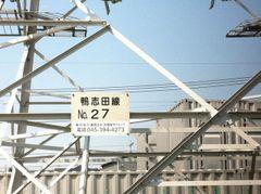 Tetsu7